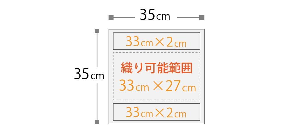 サイズ画像