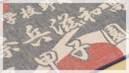 ジャガード織りガーゼマフラータオル(泉州製)