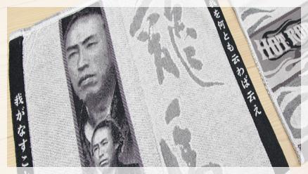 180匁美写紋ハンドタル