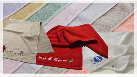 フェイスタオル刺繍加工