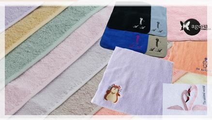 ハンドタオル刺繍加工